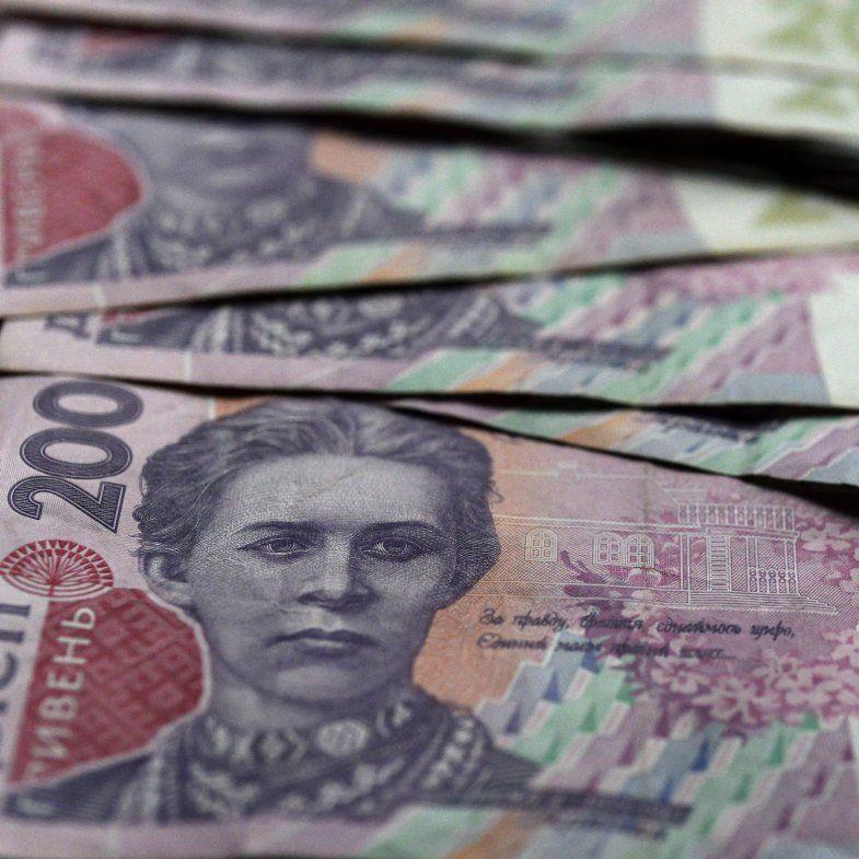 Фонд держмайна розпочав підготовку до приватизації 20 підприємств (список)