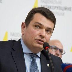 Солом'янський суд оштрафував Ситника за адмінпротоколом НАЗК