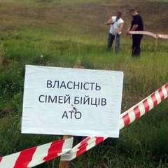 Уряд зняв обмеження на отримання землі учасниками АТО