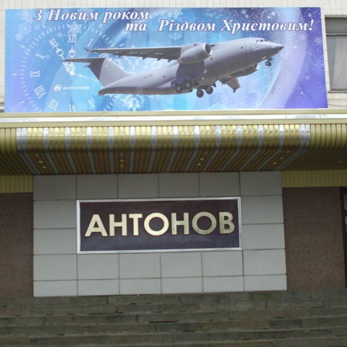 Хакери розмістили на сайті «Антонова» фейковий лист із критикою уряду