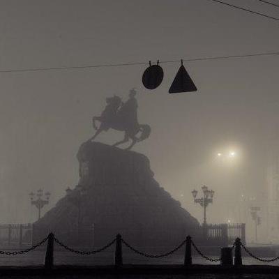 Київ сьогодні накриє туман - синоптики