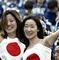 Секрет довголіття і здоров'я: чому японки ніколи не товстіють та живуть дуже довго