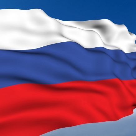ФСБ затримала українця, який нібито спаплюжив прапор Росії