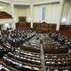 Рада ухвалила в першому читанні проект закону про статус зниклих безвісти осіб