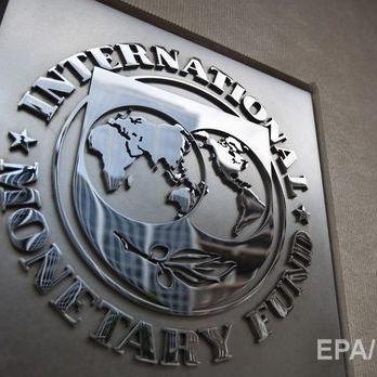 МВФ закликав Київ доопрацювати пенсійну реформу