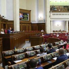 Опозиційний блок пропонує Раді скасувати результати голосування за законопроект про реінтеграцію
