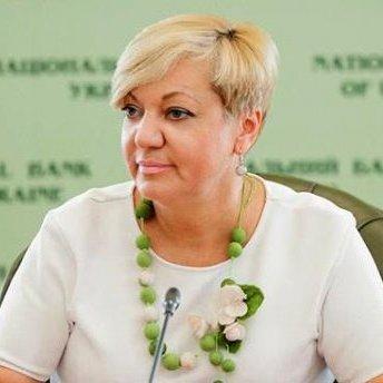 Гонтарева розповіла, як і де провела свою відпустку