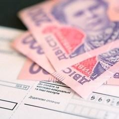 В Україні стартувала монетизація субсидій