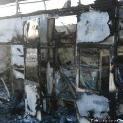 Близько 50 людей загинуло через пожежу в автобусі (відео)