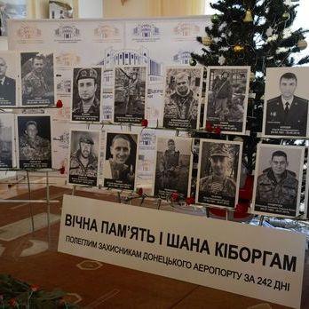 В Україні вшанували пам'ять героїв оборони донецького аеропорту