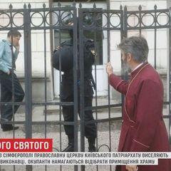 Напад на кафедральний храм у Криму: УПЦ КП звернулась до Європейського суду з прав людини