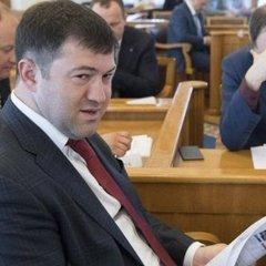 Готове подання на звільнення Насірова - Данилюк
