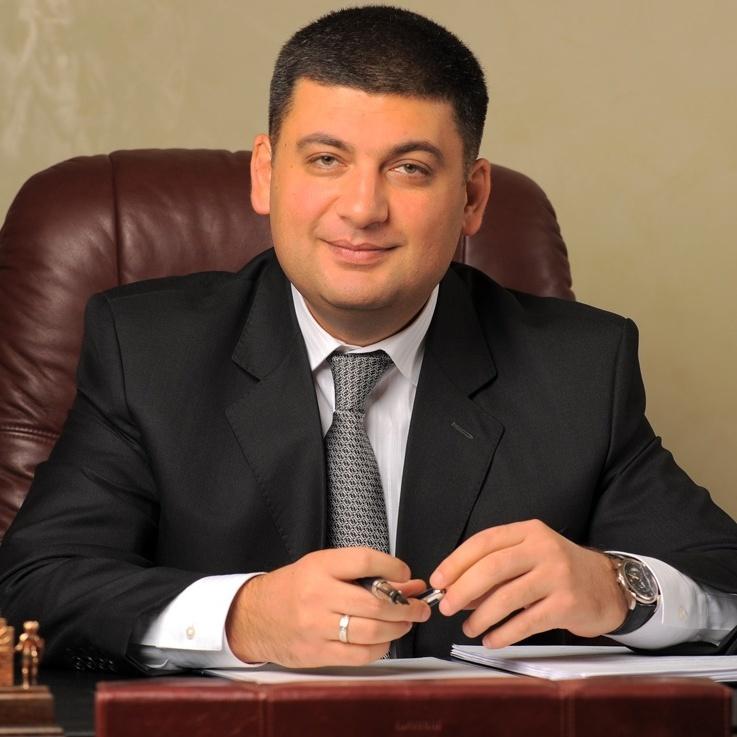 Прем'єр-міністр України відсвяткував своє 40-річчя: подробиці