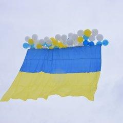 На День Соборності над окупованим Луганськом запустили прапор України (фото)