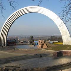 Клімкін шукає піонерів, щоб розібрати Арку дружби народів на металобрухт