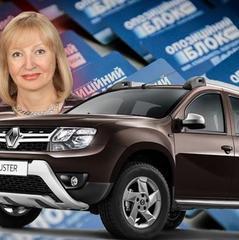 Депутат Оппоблоку отримала з бюджету матеріальну допомогу на лікування і купила дороге авто