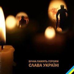 На Донбасі український військовий загинув унаслідок мінометного обстрілу