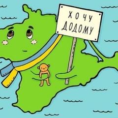 На Буковині в День Соборності вивісили карту України без Криму. Влада пояснила, як так сталося