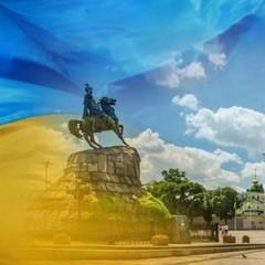 Україна посіла 69 місце в рейтингу кращих країн світу
