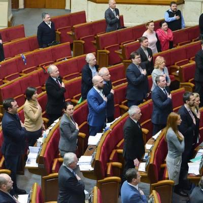 Депутати хочуть скасувати кримінальну відповідальність за незаконне збагачення