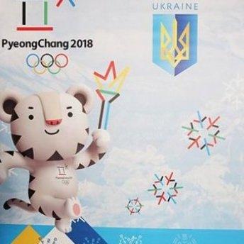 В мережі показали нову форму олімпійської збірної України (фото)