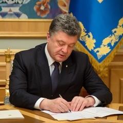 Порошенко підписав закон, який не дозволить «дурити Prozorro»