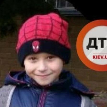 Допоможіть знайти: в Києві зник хлопчик