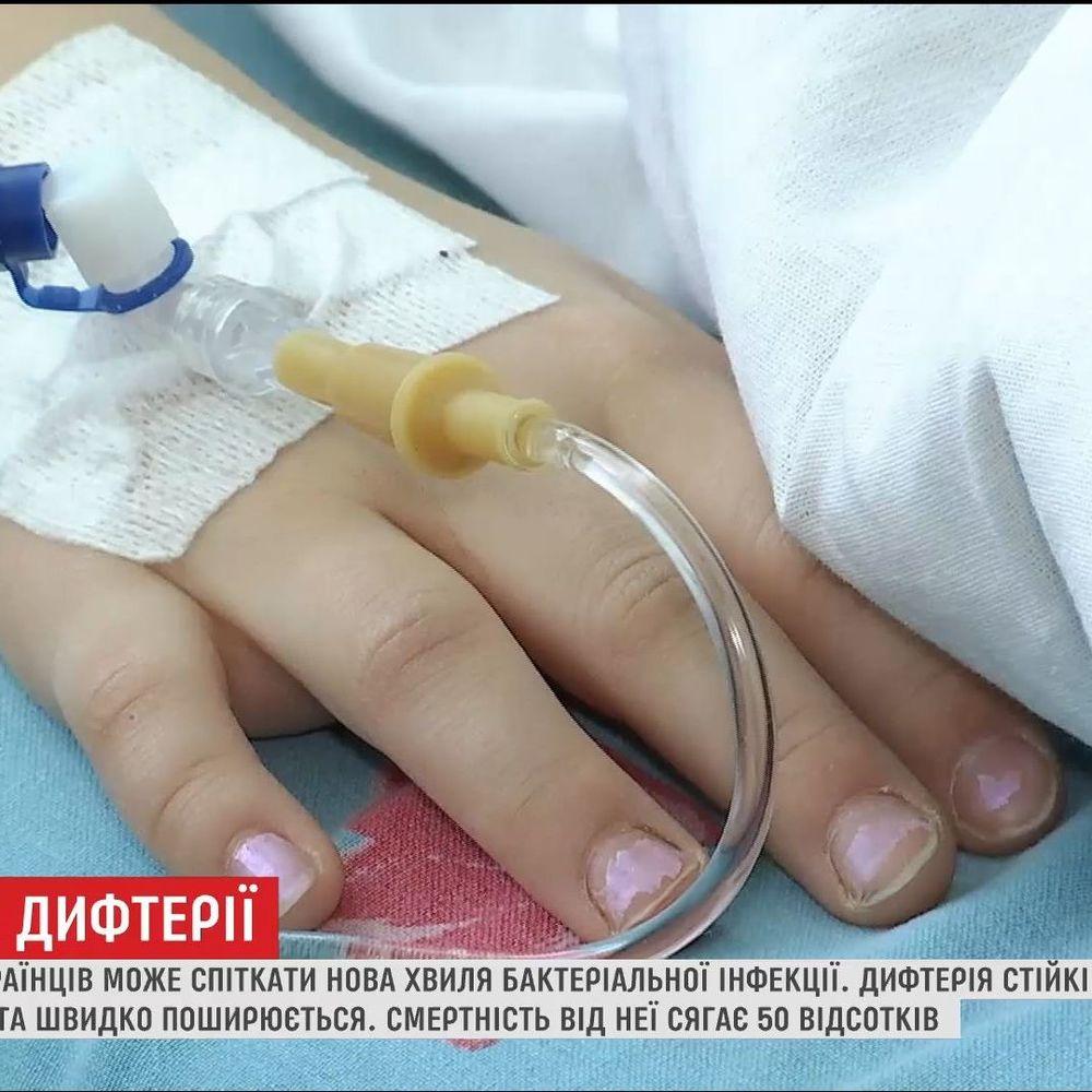 В Україні очікується спалах дифтерії: більше половини дітей не мають щеплень