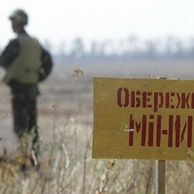 В ОБСЄ повідомили про збільшення замінованих територій на Донбасі