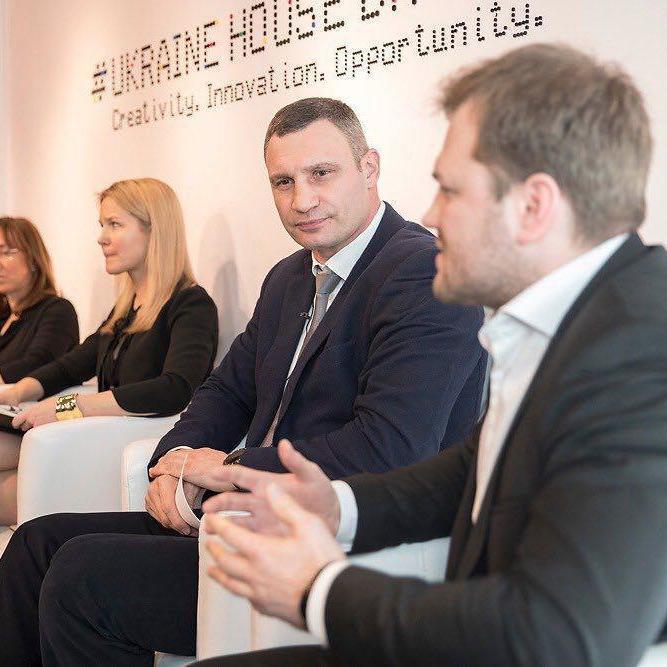 Кличко виступив в Давосі, запросивши інвесторів долучатися до розвитку Києва