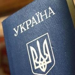 Мешканці ОРДЛО тепер будуть отримувати українські паспорти за спрощеною системою