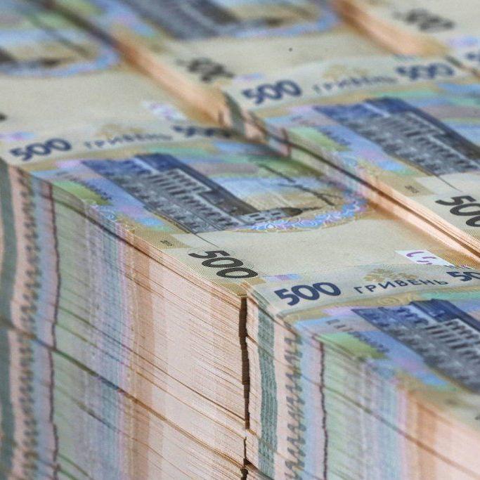 Складено рейтинг найбільших платників податків в Україні