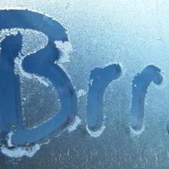 В Україні в п'ятницю ще буде холодно, – синоптики