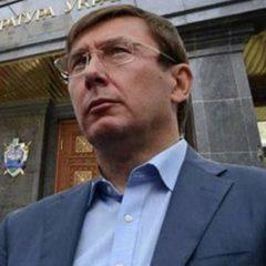 Із затриманих у 2017 році 9,4 тис. корупціонерів реальні терміни отримали 107 - Луценко