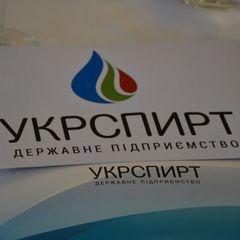 В Румунії затримали екс-гендиректора «Укрспирту»