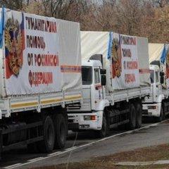 Бойовики не пустили спостерігачів ОБСЄ до вантажівок із російським «гумконвоєм» на Донбасі