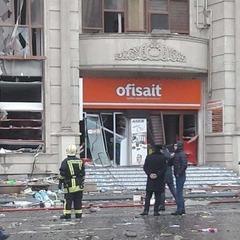В Баку біля станції метро прогримів потужний вибух: є інформація про постраждалих (фото)