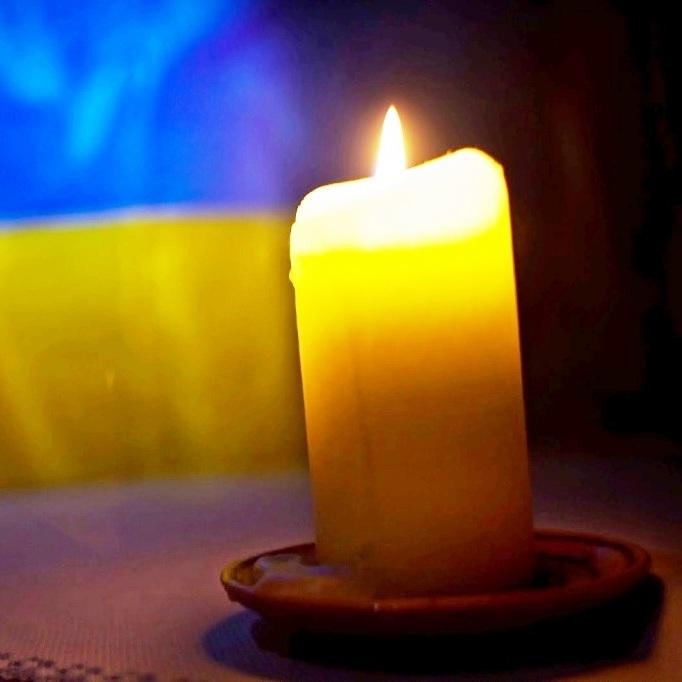 Сьогодні, 27 січня, - Міжнародний день пам'яті жертв Голокосту