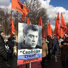 Стало відомо, коли у Вашингтоні відкриють площу на честь Бориса Немцова