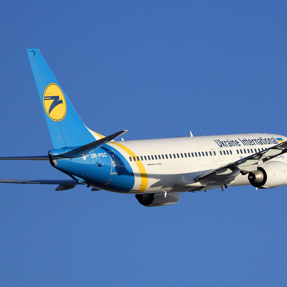 МАУ дозволили відкрити найкоротший рейс з Києва до Вінниці