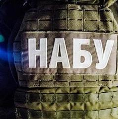 НАБУ проводить обшуки в Одесі через розкрадання грошей на держпідприємстві