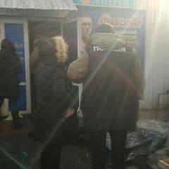 У Києві у приміщенні Національної лотереї застрелили чоловіка