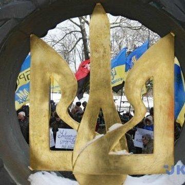 У Києві відкрили пам'ятник Героям Крут