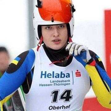 Українські саночники отримали шосту ліцензію на Олімпійські ігри-2018