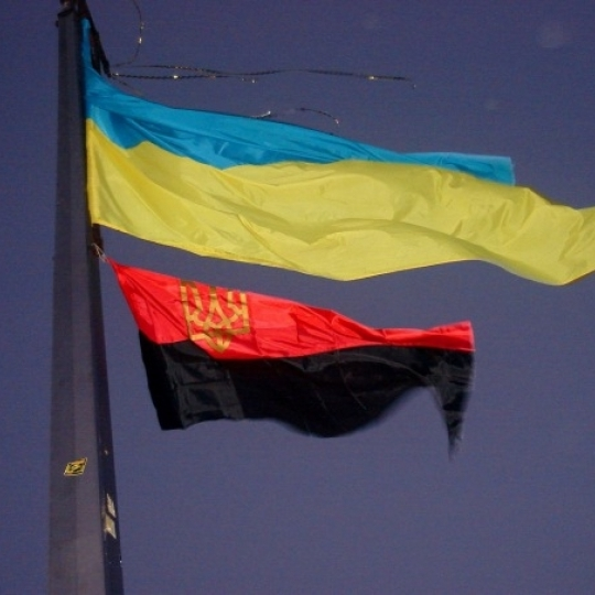 Львівська облрада дозволила вивішувати бандерівський прапор на адмінбудівлях