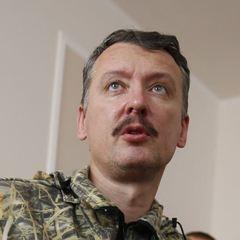 Гіркін прокоментував вимогу суду США виплатити компенсації родинам жертв MH17