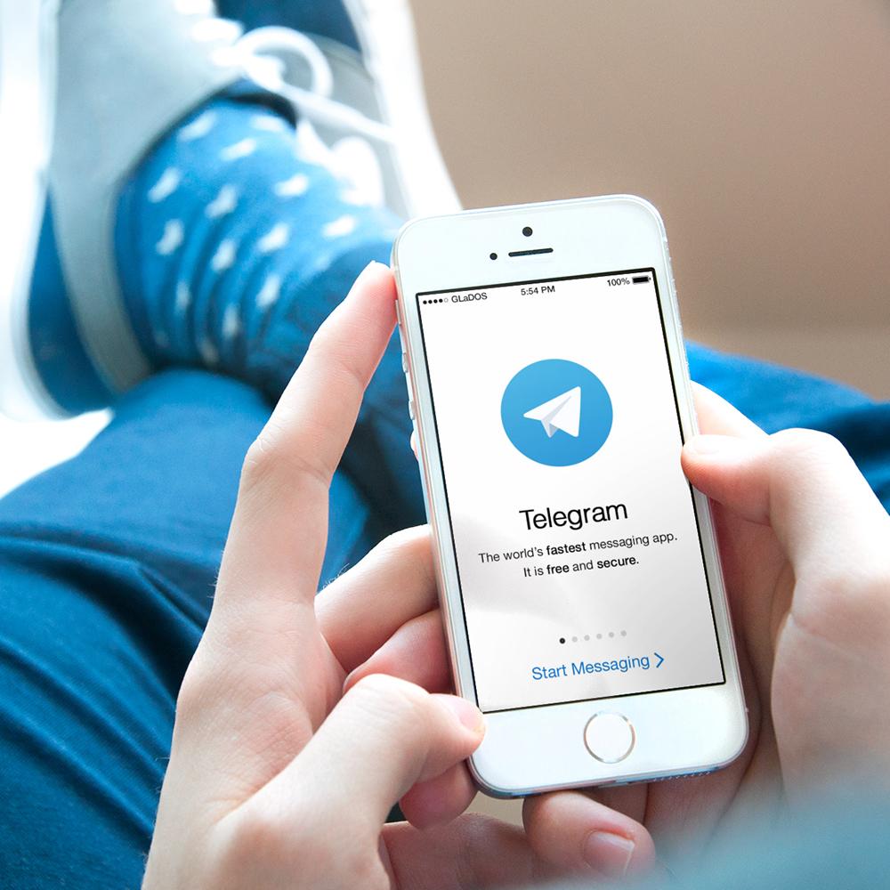 Понад 7 тисяч користувачів Telеgram хочуть подати позов на ФСБ Росії