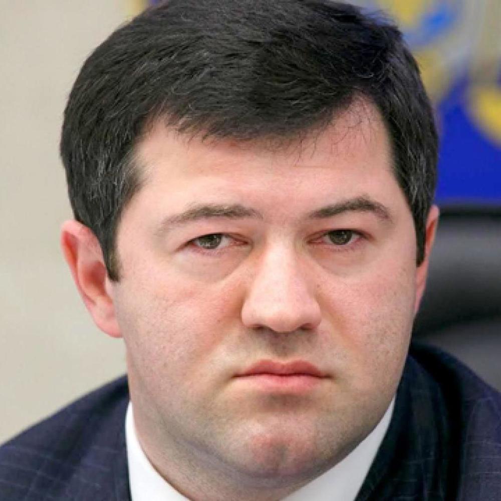 Кабмін звільнив Насірова