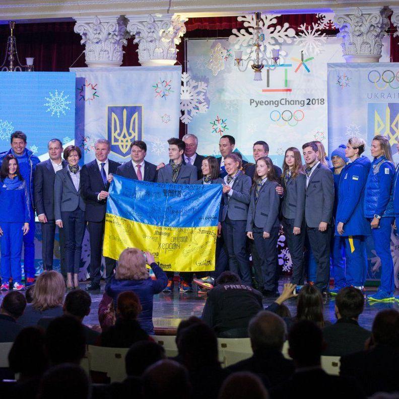 Україну на зимових Олімпійських іграх-2018 представлятимуть 33 спортсмени