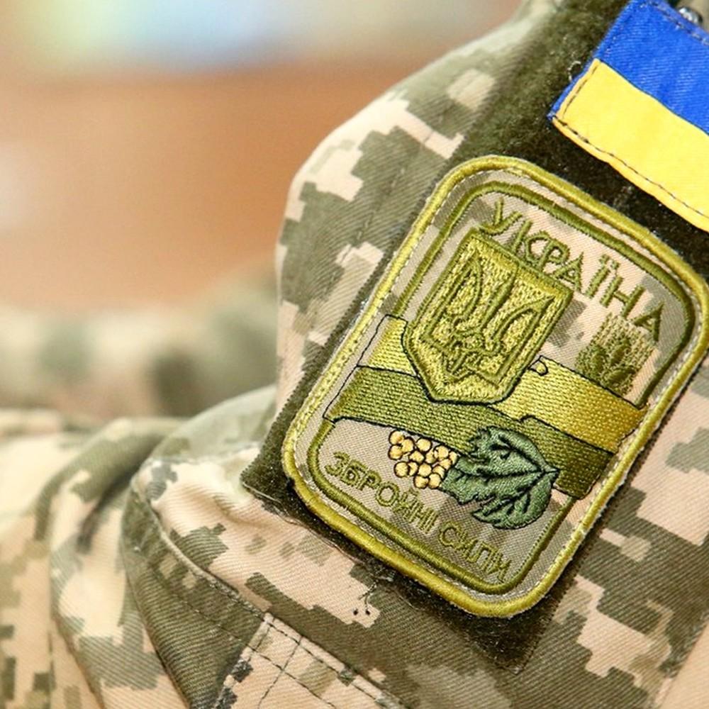 У зоні АТО заарештували військовослужбовця ЗСУ